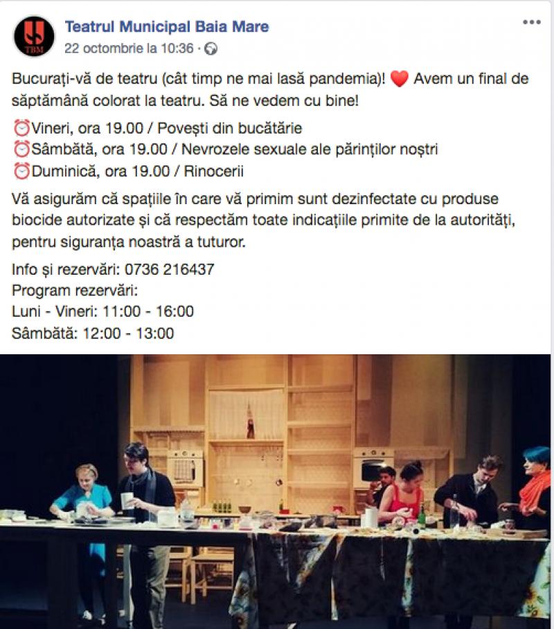 La două săptămâni după concertul lui Leșe, nici o sancțiune. Au fos în schimb amendați oameni la o petrecere privată